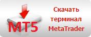 MT5-InstaTrader