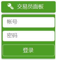 InstaForex交易员面板: 登录。 第3步