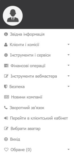 ІнстаФорекс Кабінет партнера / Головне меню