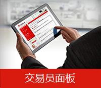 InstaForex交易员面板: 登录