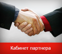 InstaForex Кабинет партнера