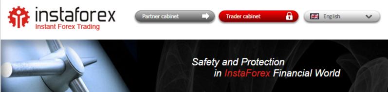 InstaForex官方网站的安全区域 登录