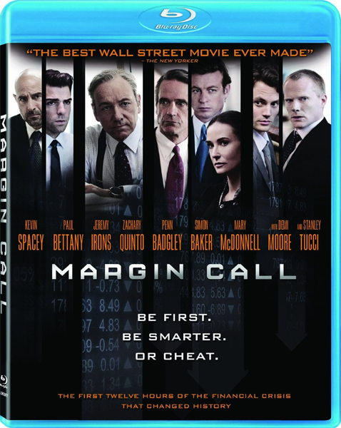 «Margin-call»