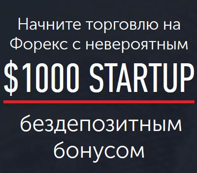 InstaForex 1000-startup