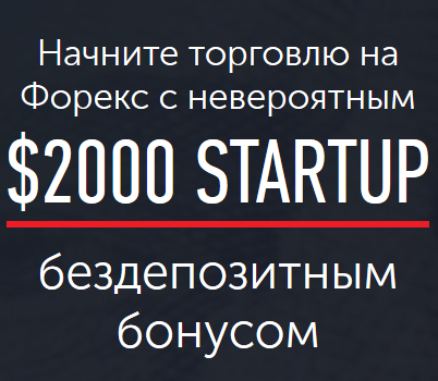 InstaForex 2000-startup