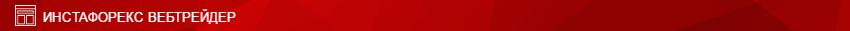 InstaForeks-Vebtrejder