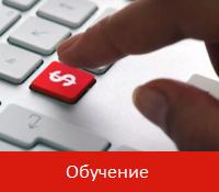 ИнстаФорекс Обучение