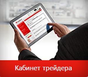 Торговые серверы инстафорекс интернет технологии форекс