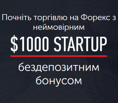 InstaForex 1000 бездепозитний бонус