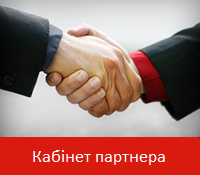 ІнстаФорекс Кабінет партнера вхід